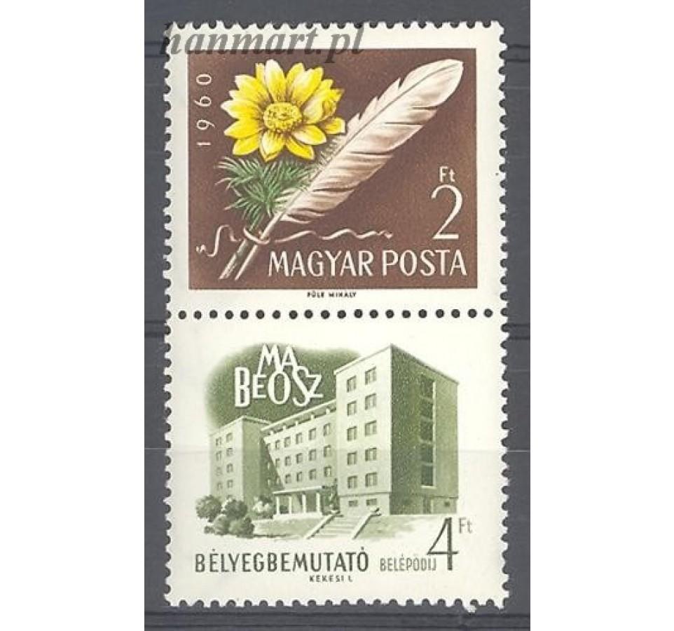 Węgry 1960 Mi zf 1677 Czyste **