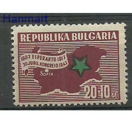 Znaczek Bułgaria 1947 Mi 597 Czyste **