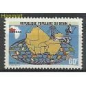 Benin 1981 Mi 274 Czyste **