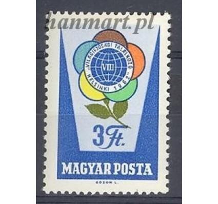 Znaczek Węgry 1962 Mi 1845 Czyste **