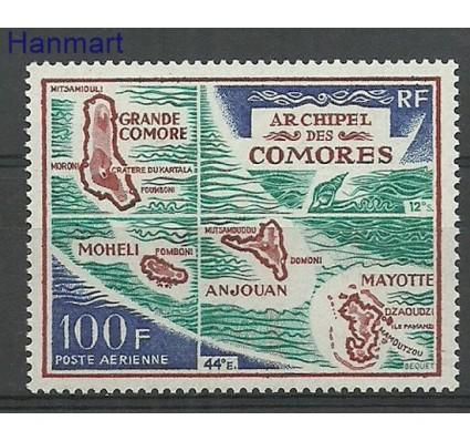 Znaczek Komory 1971 Mi 123 Czyste **