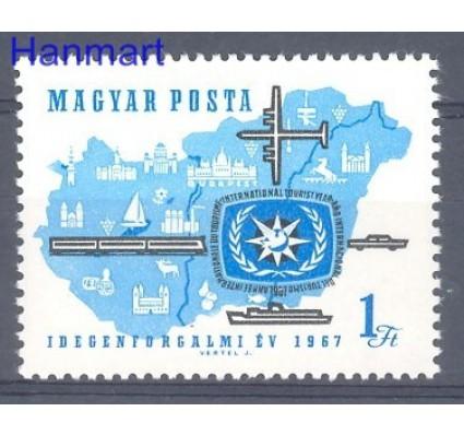 Znaczek Węgry 1967 Mi 2321 Czyste **