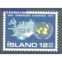 Islandia 1970 Mi 449 Czyste **