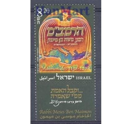 Znaczek Izrael 2005 Mi 1829 Czyste **