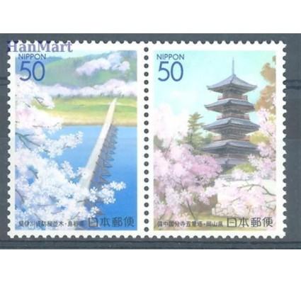 Znaczek Japonia 2002 Mi 3324-3325 Czyste **