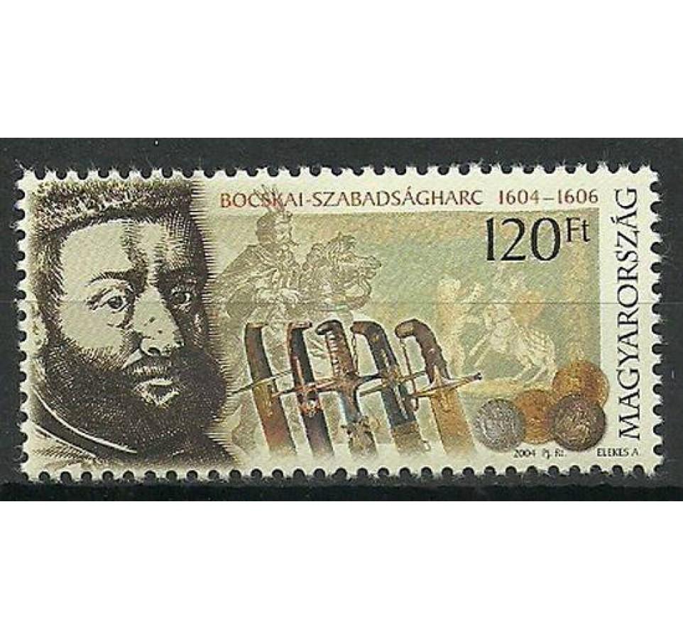 Węgry 2004 Mi 4954 Czyste **