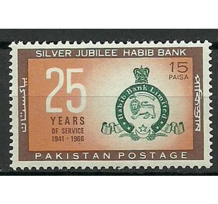 Znaczek Pakistan 1966 Mi 226 Czyste **