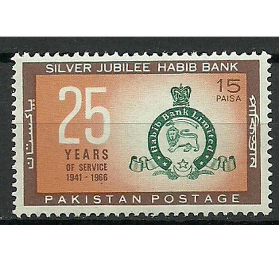 Pakistan 1966 Mi 226 Czyste **