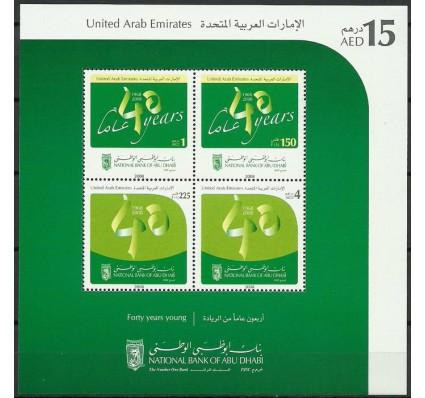 Znaczek Zjednoczone Emiraty Arabskie 2008 Mi bl 37 Czyste **