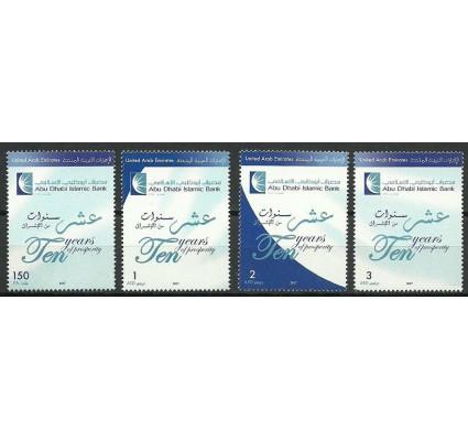 Znaczek Zjednoczone Emiraty Arabskie 2007 Mi 885-888 Czyste **