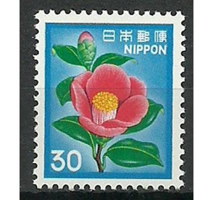 Znaczek Japonia 1980 Mi 1441 Czyste **