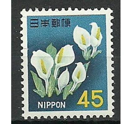 Znaczek Japonia 1966 Mi 935 Czyste **