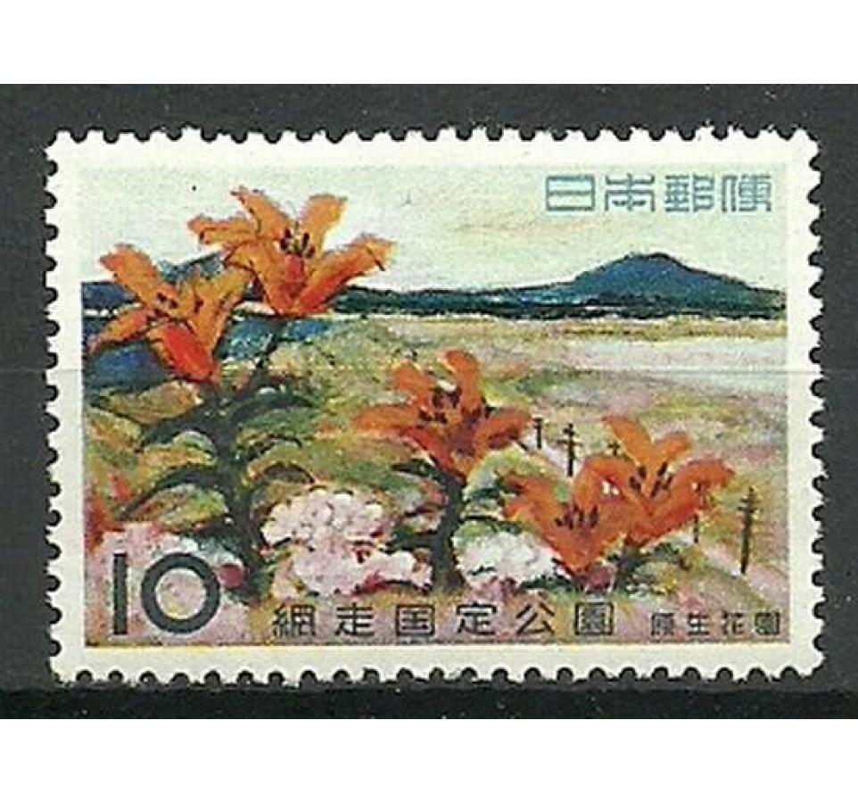 Japonia 1960 Mi 729 Czyste **
