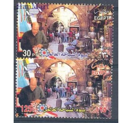 Znaczek Egipt 2003 Mi 2138-2139 Czyste **