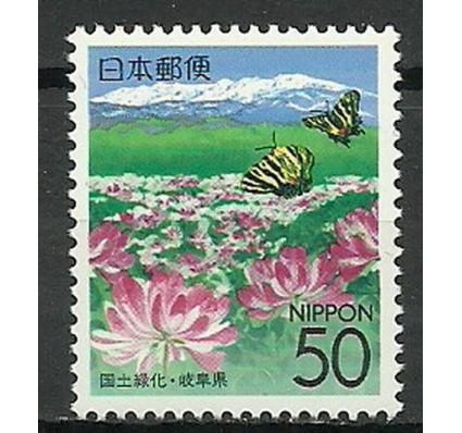 Znaczek Japonia 2006 Mi 3980 Czyste **