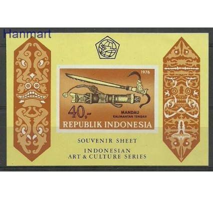 Znaczek Indonezja 1976 Mi bl 20B Czyste **
