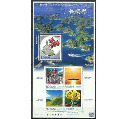 Znaczek Japonia 2015 Mi bl 260 Czyste **