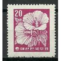 Korea Południowa 1957 Mi 268 Czyste **