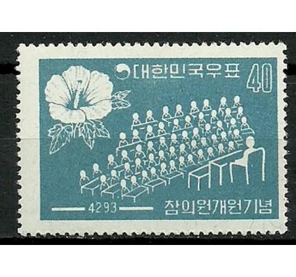 Znaczek Korea Południowa 1960 Mi 305 Czyste **