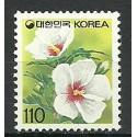 Korea Południowa 1993 Mi 1736A Czyste **
