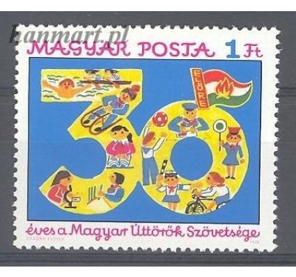 Znaczek Węgry 1976 Mi 3123 Czyste **