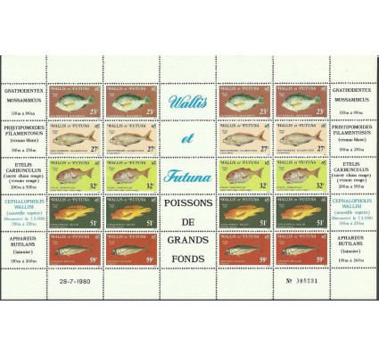 Znaczek Wallis et Futuna 1980 Mi ark 376-380 Czyste **
