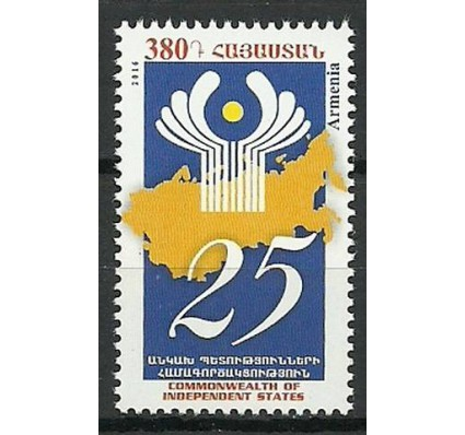 Znaczek Armenia 2016 Mi 996 Czyste **