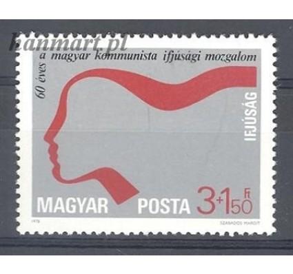 Węgry 1978 Mi 3273 Czyste **