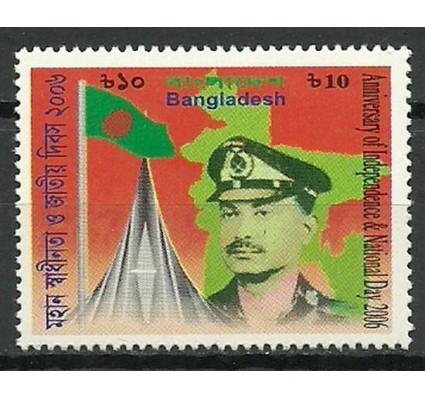Znaczek Bangladesz 2006 Mi 874 Czyste **