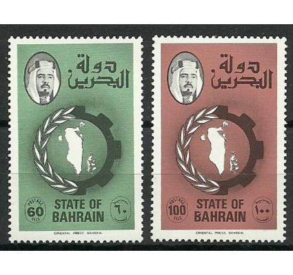 Znaczek Bahrajn 1977 Mi 262-263 Czyste **