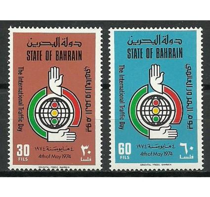 Znaczek Bahrajn 1974 Mi 212-213 Czyste **