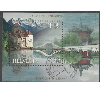 Znaczek Szwajcaria 1998 Mi bl 28 Stemplowane