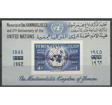 Znaczek Jemen Królestwo 1962 Mi bl 1A Czyste **