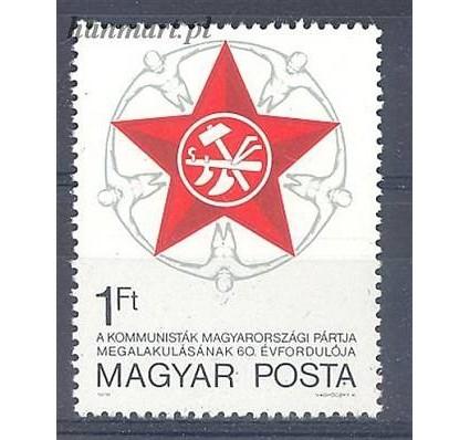 Znaczek Węgry 1978 Mi 3322 Czyste **