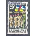 Republika Środkowoafrykańska 1963 Mi 35 Czyste **