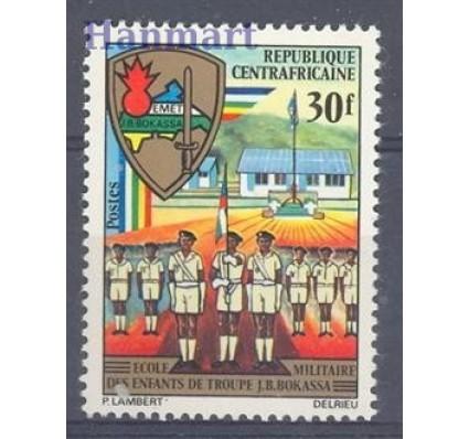 Znaczek Republika Środkowoafrykańska 1972 Mi 259 Czyste **