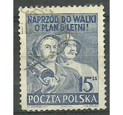 Znaczek Polska 1950 Mi 562a Fi 527I Stemplowane