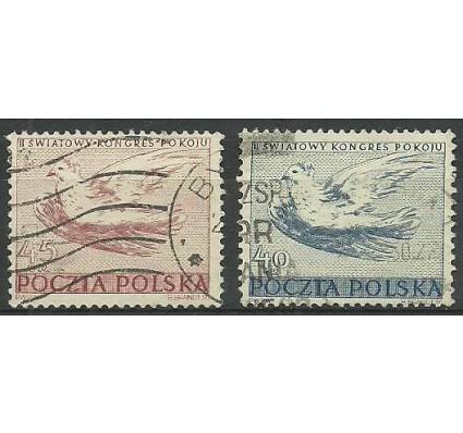 Znaczek Polska 1950 Mi 668-669I Fi 530-531I Stemplowane