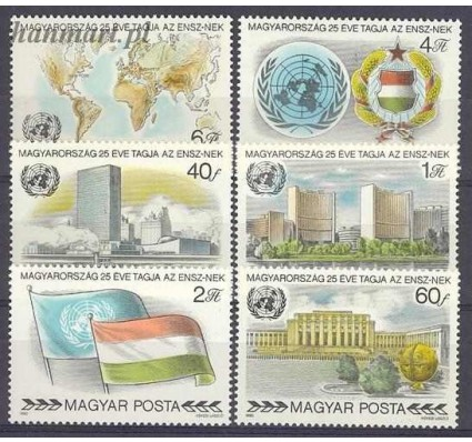 Znaczek Węgry 1980 Mi 3461-3466 Czyste **