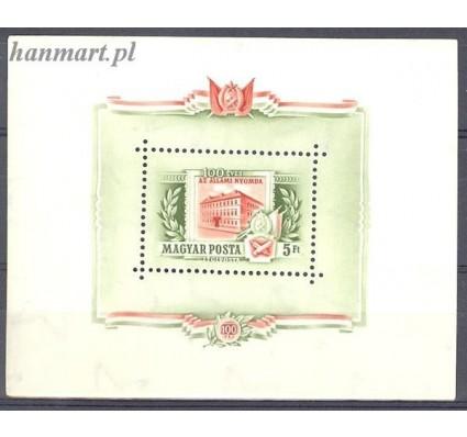 Znaczek Węgry 1955 Mi bl 25 Czyste **