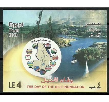 Znaczek Egipt 2013 Mi bl 113 Czyste **