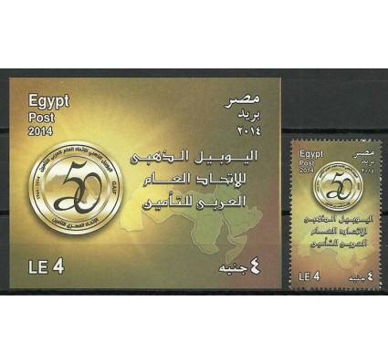 Znaczek Egipt 2014 Mi 2531+bl 116 Czyste **