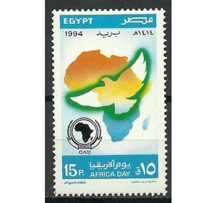 Znaczek Egipt 1994 Mi 1805 Czyste **