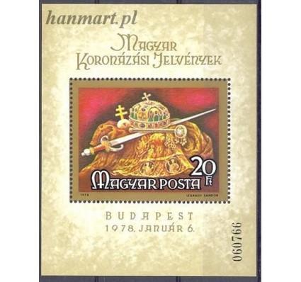 Węgry 1978 Mi bl 135 Czyste **