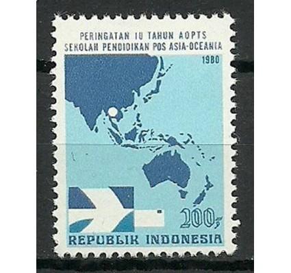 Znaczek Indonezja 1980 Mi 984 Czyste **