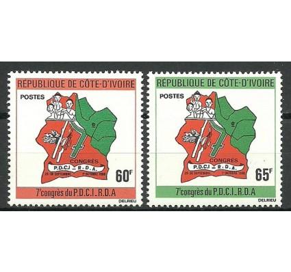 Znaczek Wybrzeże Kości Słoniowej 1980 Mi 667-668 Czyste **