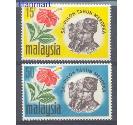 Znaczek Malezja 1967 Mi 43-44 Czyste **