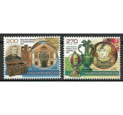 Znaczek Węgry 2015 Mi 5782-5783 Czyste **