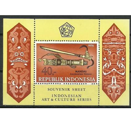 Znaczek Indonezja 1976 Mi bl 20 Czyste **
