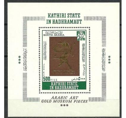 Znaczek Kathiri State of Seiyun 1968 Mi bl 22 Czyste **